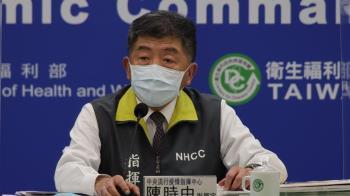 台鐵車長居家隔離 陳時中曝不公布車次原因