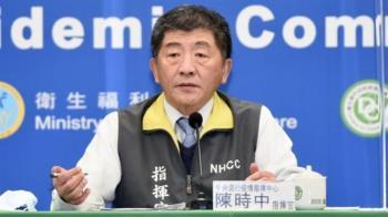 肺炎疫情:台灣防疫面臨最大危機 桃園醫院群聚感染考驗應對措施