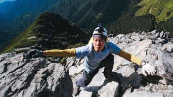 「山界奇人」蕭添益過人技術  尋獲山難失蹤者獲贈200萬