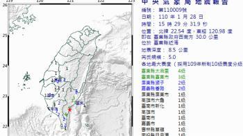快訊 /地牛翻身!台東15:29規模5.0地震 最大震度4級