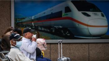 春節疏運高鐵取消自由座 台鐵限制站票數