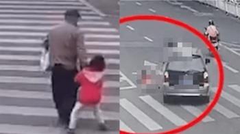三寶爺闖紅燈!4歲孫女拉不住遭拖行 下秒慘被撞飛