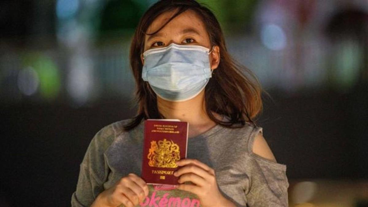 英國BNO簽證1月31日起生效 北京、港府稱「不再承認」BNO護照