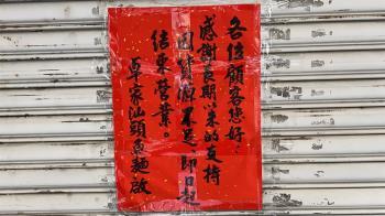 台南3大美食陷危機 達人曝主因:報應