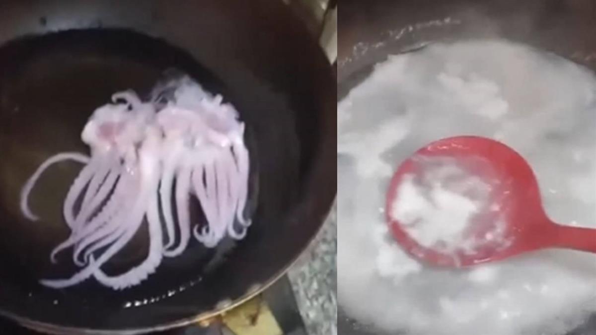 婦買魷魚下鍋煮5分鐘 竟融化剩殘渣超傻眼