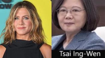 好萊塢女星IG標蔡英文  讚「女性領導人改變世界」