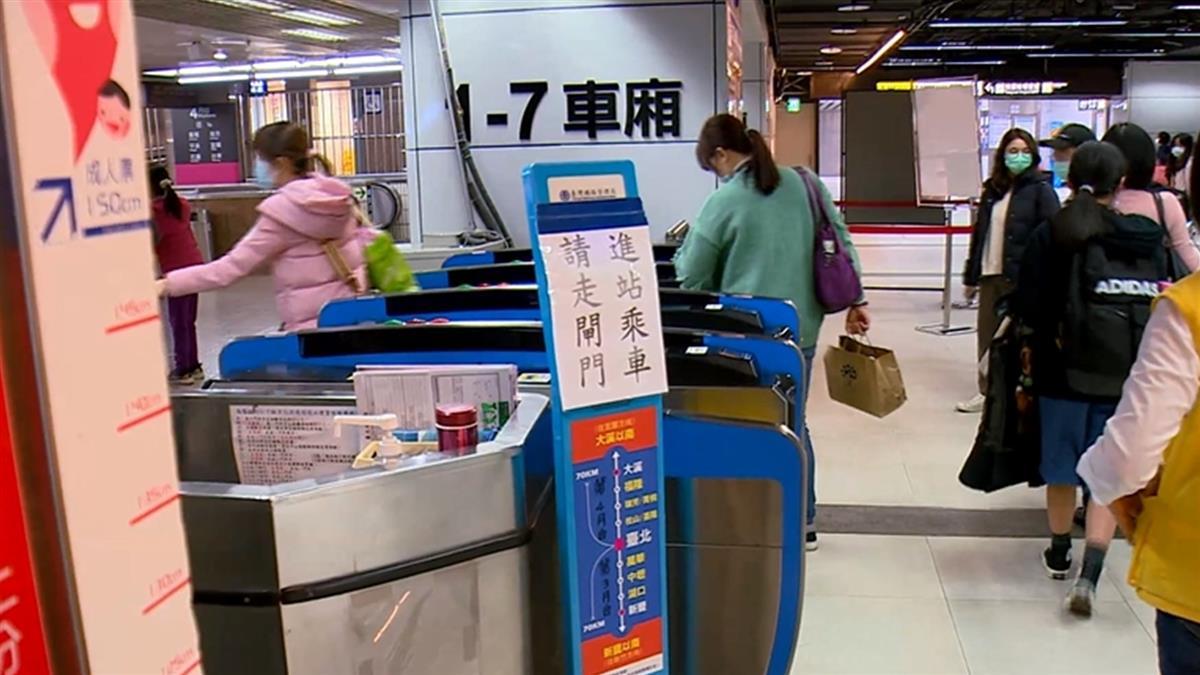 台鐵春節管制站票數量 電子票證恐成漏洞?