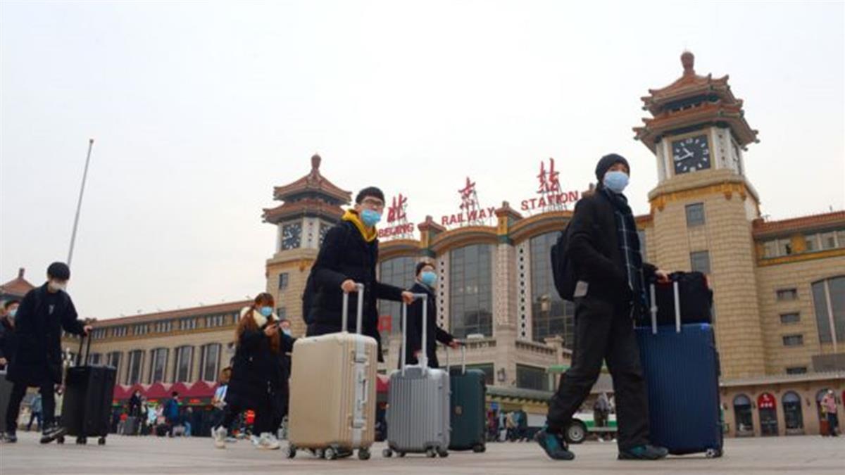新冠疫情下中國「春運」拉開帷幕 到底「就地過年」還是回家團圓?