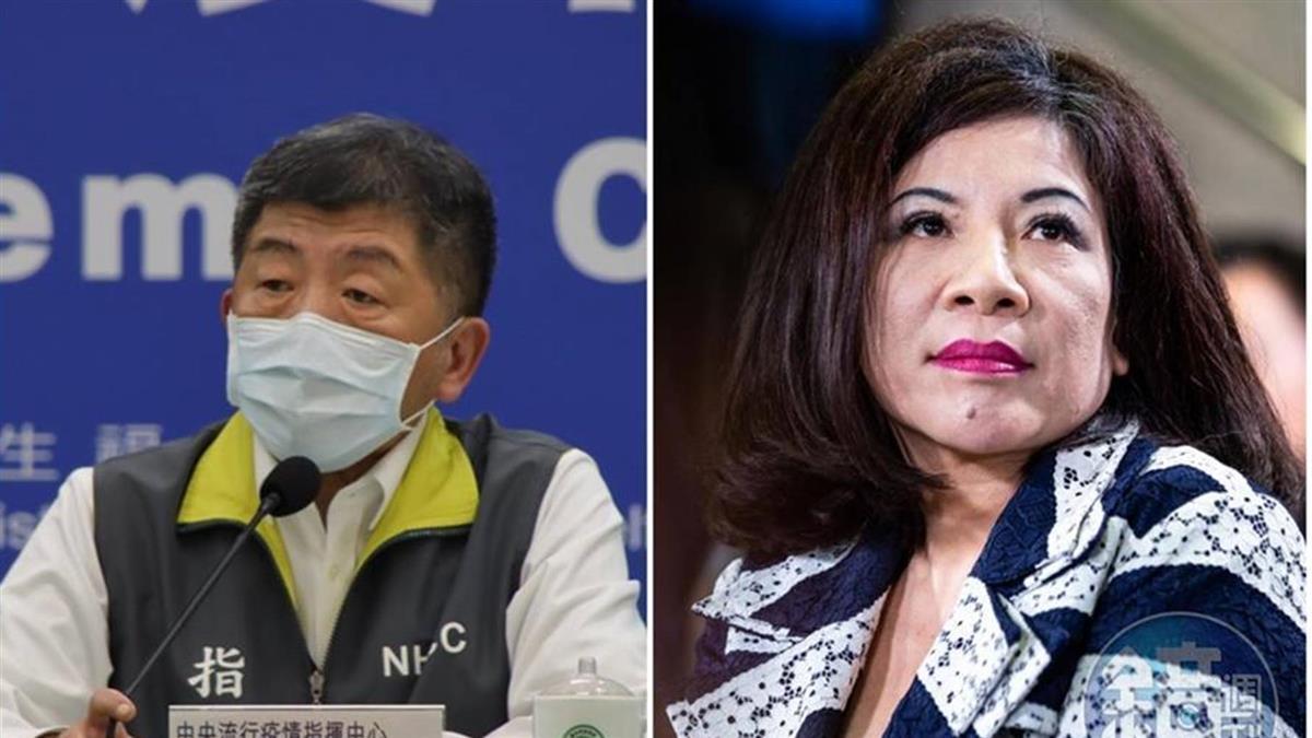 「台灣休想拿到」陳文茜爆歐盟禁疫苗出口 陳時中說話了