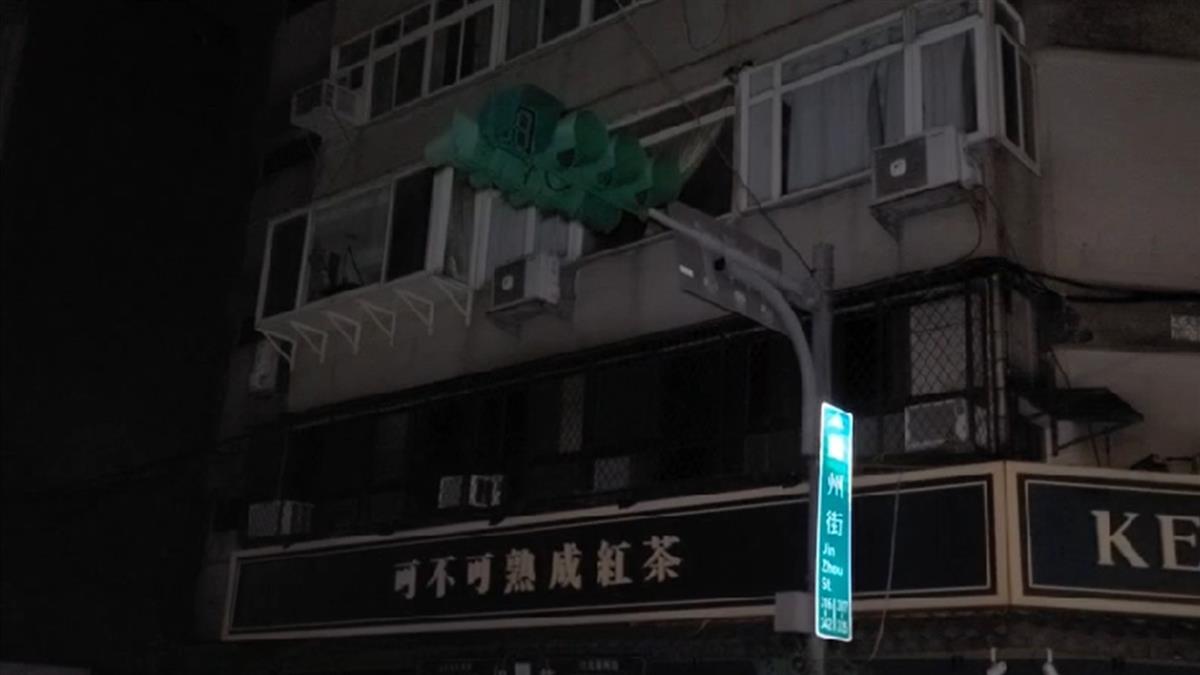 北市中山區深夜931戶停電 店家打烊怨:鐵捲門拉不下來