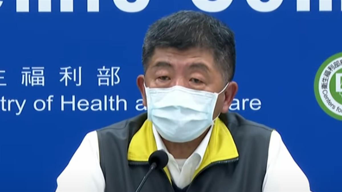快訊/增1境外!30多歲男日本曾染疫 9採陰又確診
