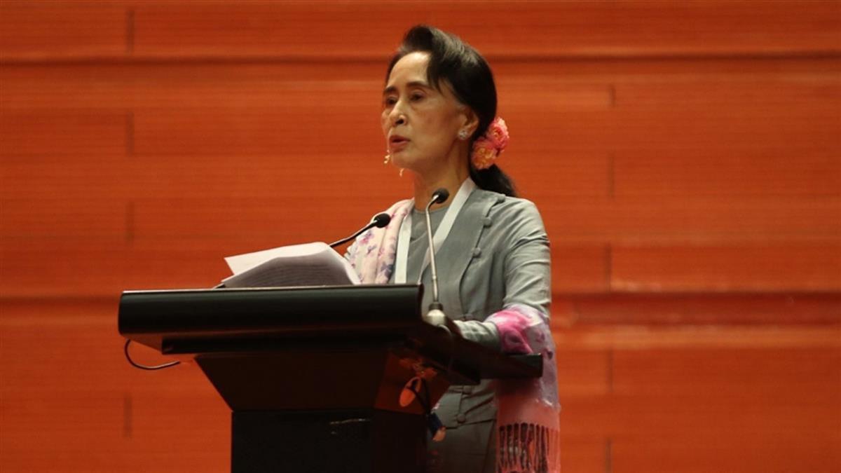 緬甸軍政變遭軟禁 翁山蘇姬首發聲:全民起身反抗