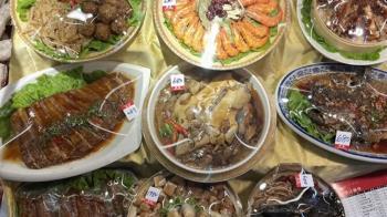 獨/享美味懶得煮!? 便當店、鵝肉攤、魚丸攤也買得到年菜