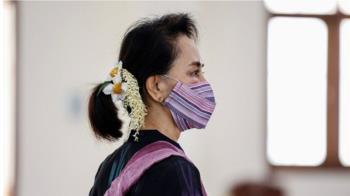 緬甸軍事政變翁山蘇姬遭扣押 國際社會普遍關注
