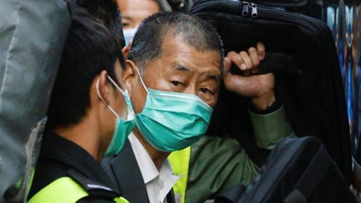 黎智英香港國安法案:終審法院押後裁決保釋申請