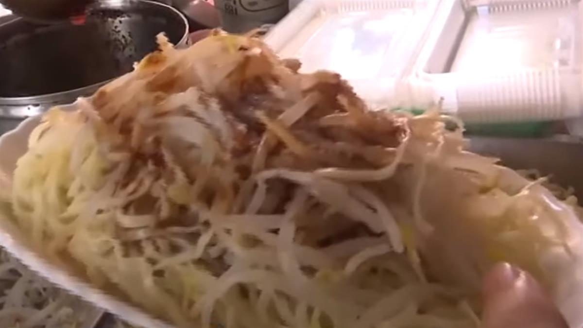 北漂族PO文憶台南豆菜麵 網友熱議:這是什麼?