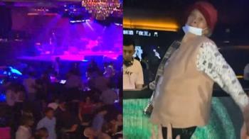 68歲嬤一周5天通宵跑夜店 超狂家世背景曝