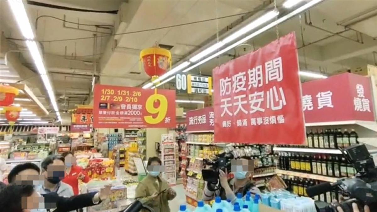 全民團結抗疫!桃園市長鄭文燦呼籲:過年在家團聚