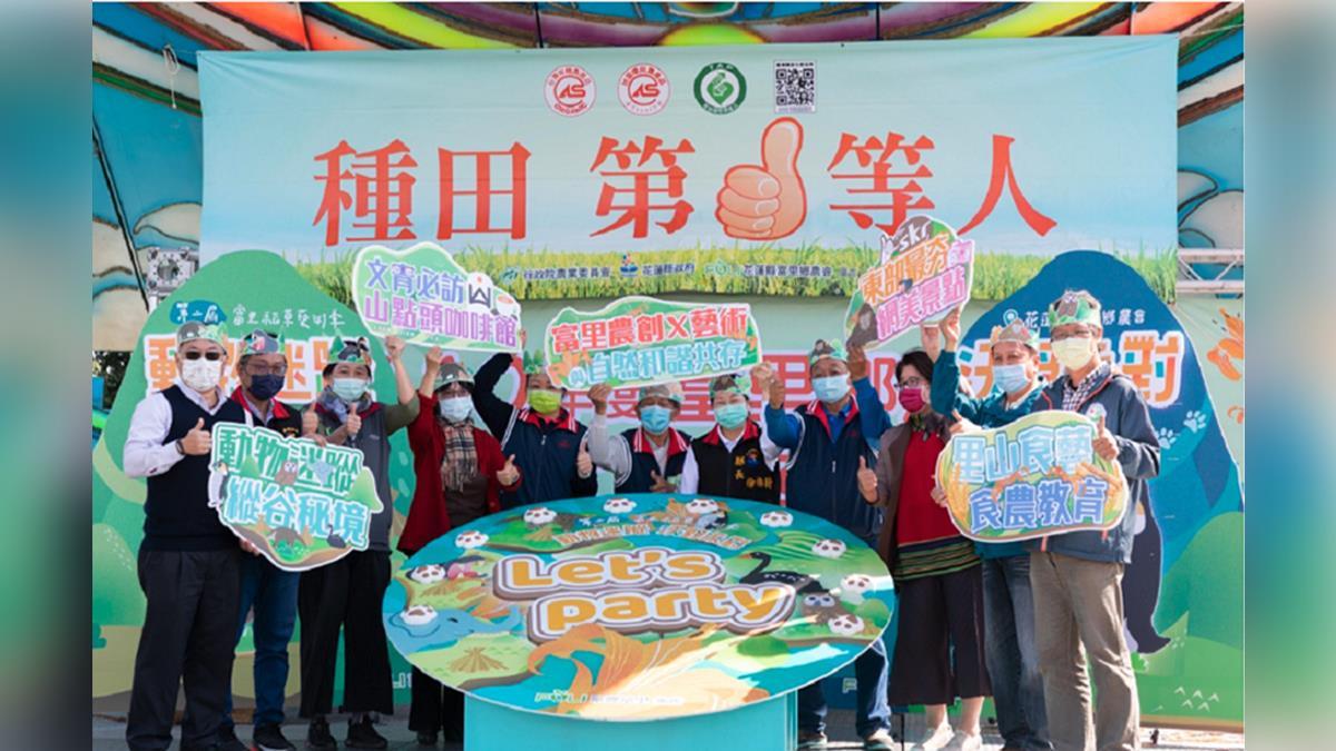 驚歎!富里第二屆稻草藝術季 首見20座巨型稻草動物派對狂歡