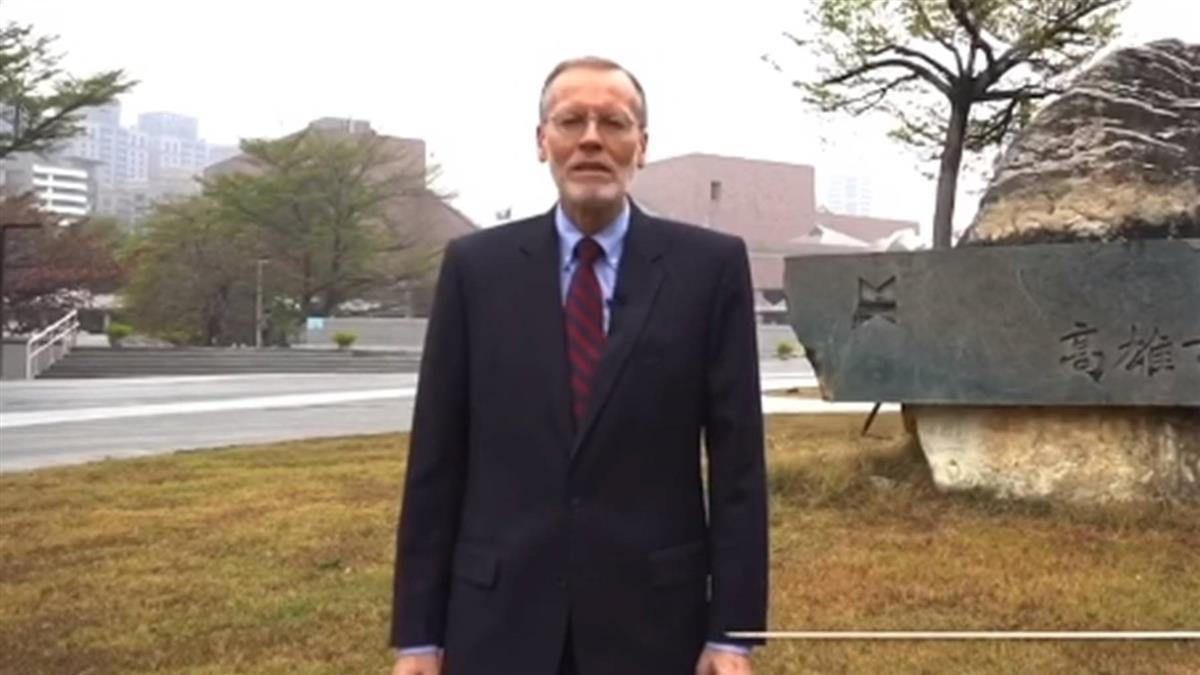 美國關閉孔子學院 酈英傑倡台灣補華語教學缺口