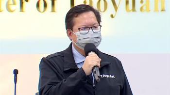 快訊/部桃6旬病患轉院肺炎亡 法醫檢驗結果出爐