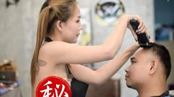 正妹理髮師「上空剪髮」 男網友朝聖地點曝光