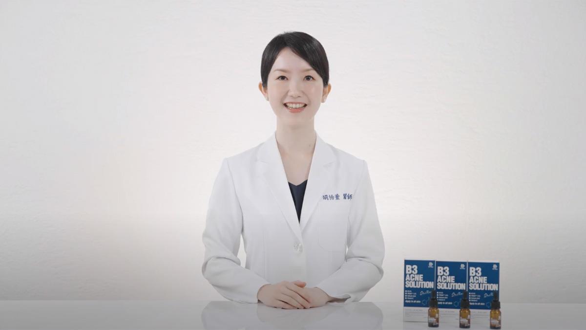 還在用無效的抗痘產品?皮膚科醫師揭密不知道的真相