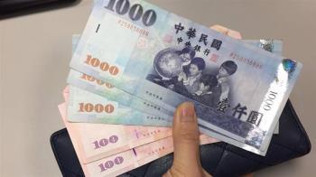 出口商拋匯潮湧現 新台幣盤中再創高收28.377元
