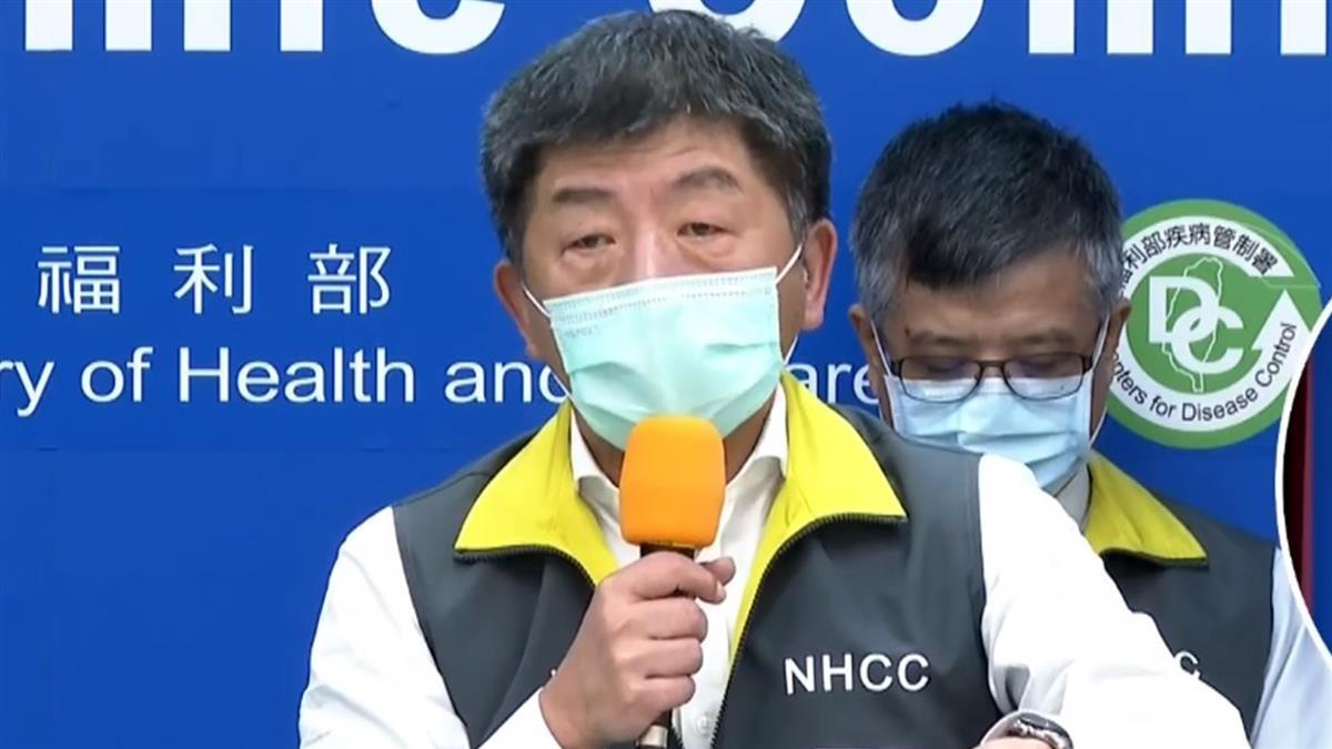 台東衛生局長爆「案916回鄉確診」陳時中回應了