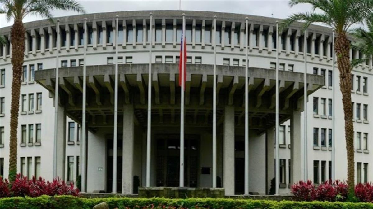 外交部大突破 我國在南美蓋亞那設「台灣辦公室」