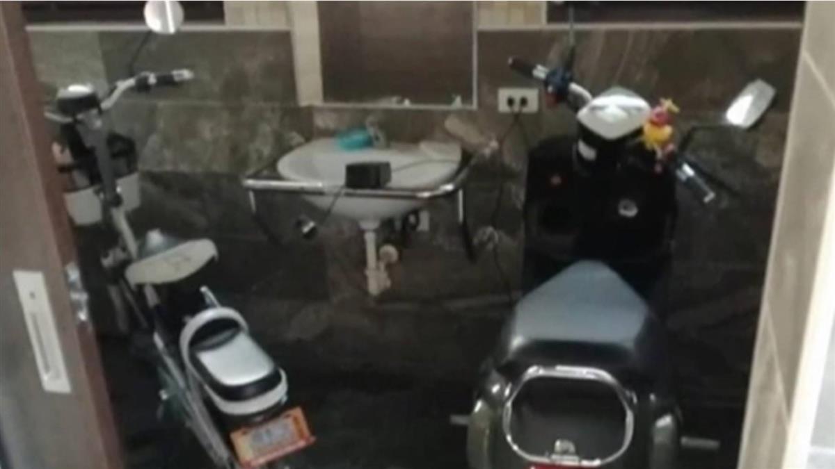 電動自行車偷充廁所公電!當地人轟:公德心在哪?