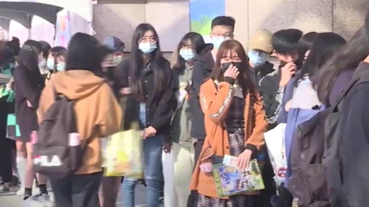 動漫展人龍!實名制限6千人 漫迷:前一天到附近排隊