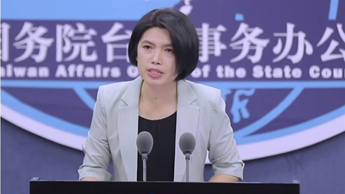 遵守一個中國政策 蓋亞那終止設立台灣辦公室協議