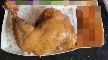 雞腿便當配菜是地雷「4大天王」 網笑:媽媽派來的