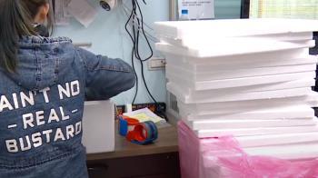 獨/紙箱斷貨!冷凍海鮮趕出貨 改用保麗龍、運費貴3成