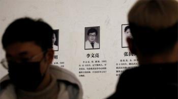 李文亮逝世週年 仍是民間記憶中的英雄 中國「吹哨人」們仍受打壓