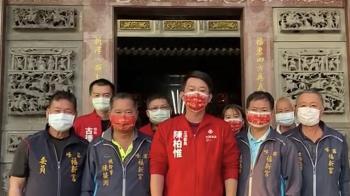 黃捷罷免案不通過 陳柏惟:公民社會的成功