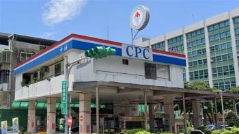 春節期間凍漲 中油8日起汽柴油零售價持平