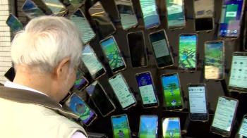 6.1強震72支手機狂響 寶可夢阿伯崩潰:警報關了20分鐘
