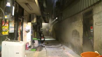 地震後聽到「砰」爆炸聲 住商大樓火警 50人緊急疏散