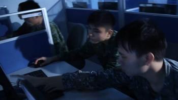 演習駭高官個資2官兵不起訴 資電部:非本部移送檢調