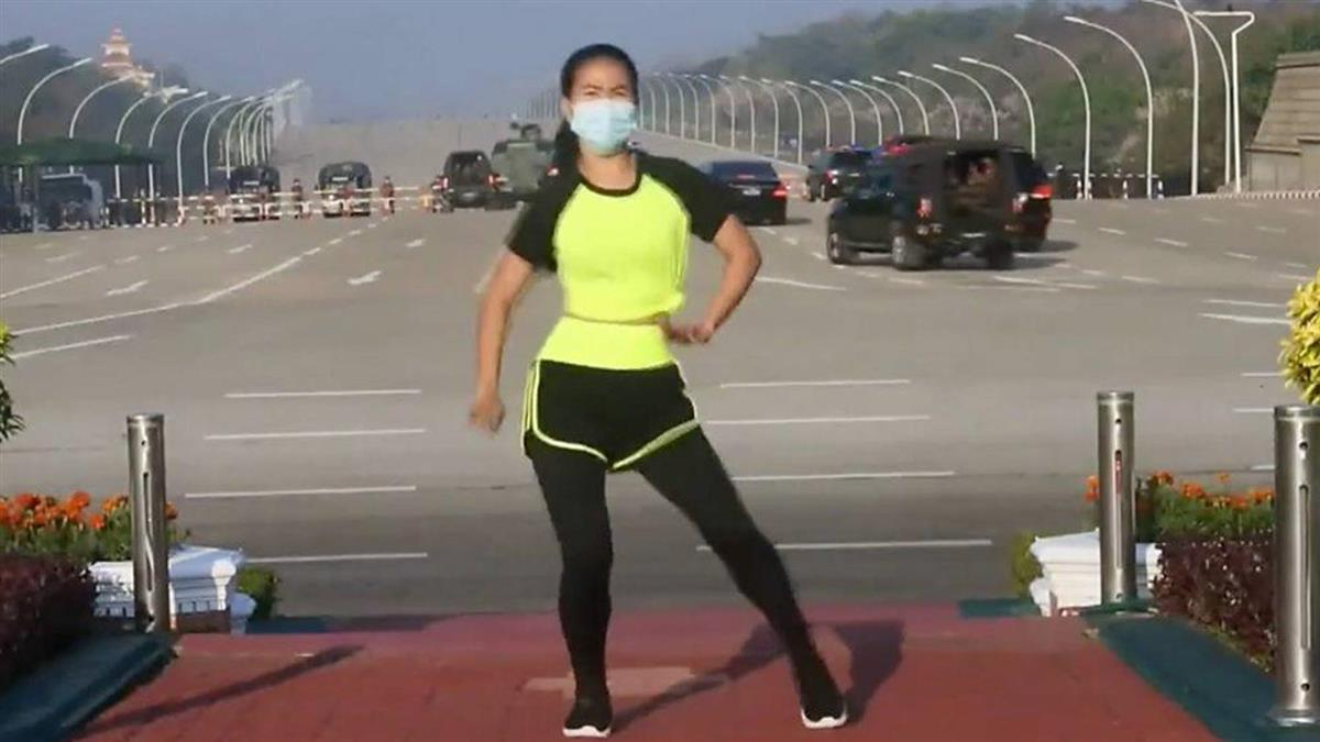 緬甸健美操教練火了 跳操錄下軍事政變