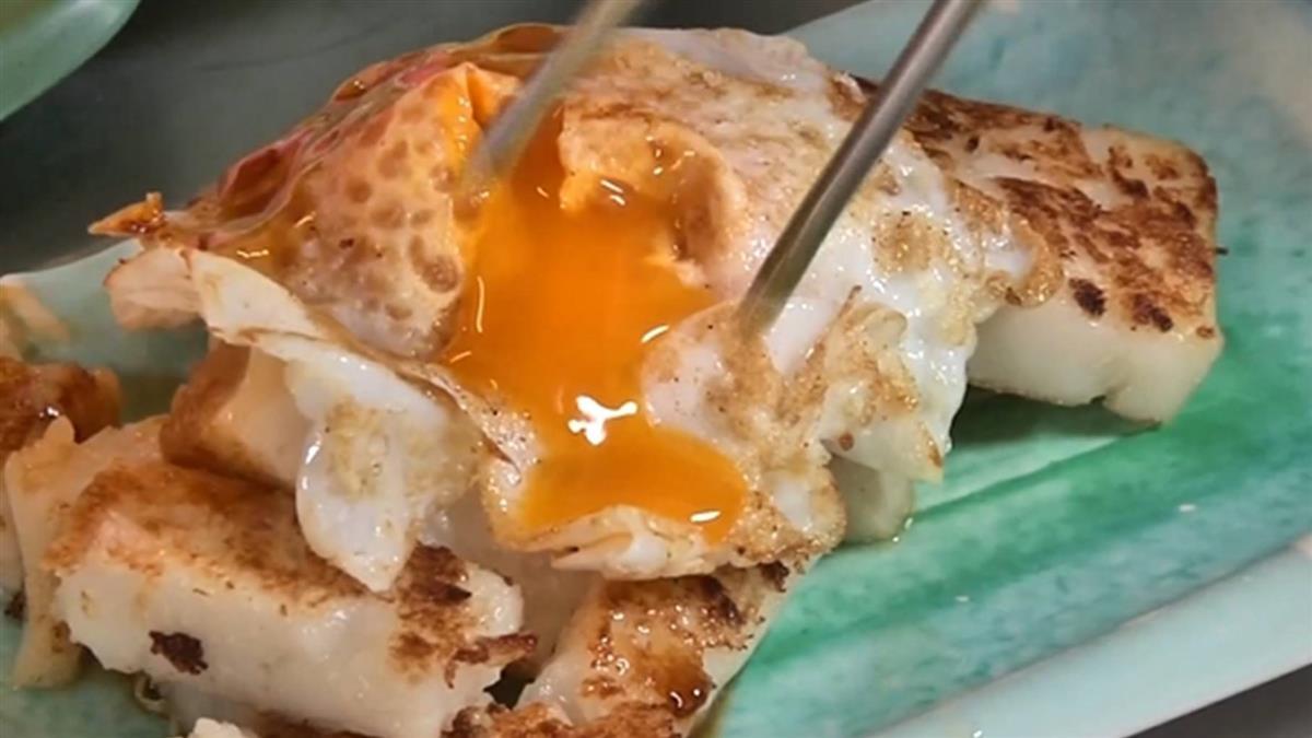 蘿蔔糕大對決!爆漿鴨蛋VS麻油古早味 你選哪一道?