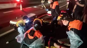 國道5車連環撞!2人拋出車外亡 4人受傷送醫
