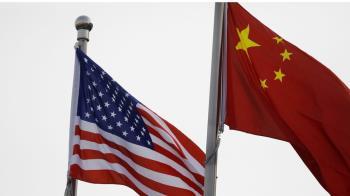 美國拜登政府與中國的首次高層通話透露哪些關係徵結