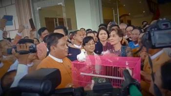 緬甸軍事政變:昂山素季戲劇化的政治生涯