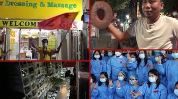 緬甸政變:人民如何回應軍事政變?