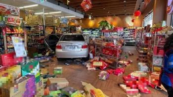 轎車暴衝撞進全聯 年貨散一地網笑翻:請支援輸贏
