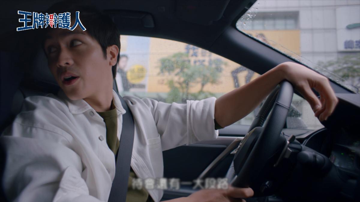 開車分心聊天太危險!用這功能保護行車安全