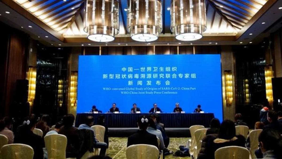 新冠病毒溯源 世衛與中國聯合調查的三大結論與看點